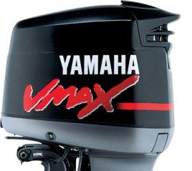 VF150 V MAX SHO