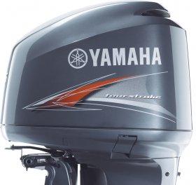 Yamaha 225 HP